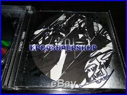2NE1 New Album Crush CD Autographed Signed Promo Photobook Cracked Black Version